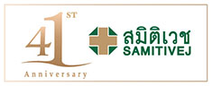 タイのバンコクにある国際病院(日本語対応可)- サミティヴェート病院